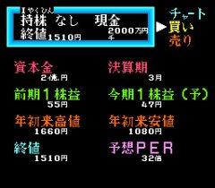 Tsuru_Teruhito_04.jpg