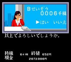 Tsuru_Teruhito_05.jpg