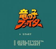 Tatsu No Ko Fighter - pce