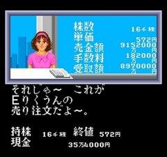 5703.jpg