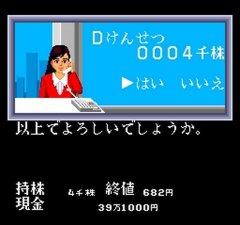 5704.jpg