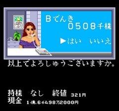 5705.jpg