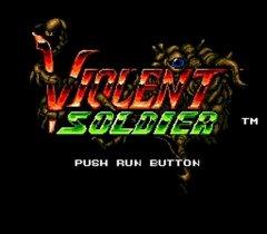 Violent Soldier - pce