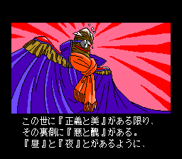 485065-shiawase-usagi-2-turbografx-cd-screenshot-ridiculous-overblown.png
