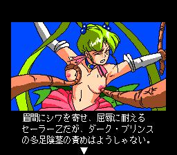 485068-shiawase-usagi-2-turbografx-cd-screenshot-variant-of-a-tentacle.png
