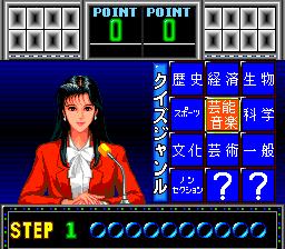 547487-quiz-marugoto-the-world-turbografx-cd-screenshot-choosing.png