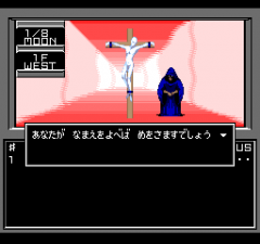 387134-shin-megami-tensei-turbografx-cd-screenshot-the-law-hero-the.png