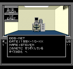 387137-shin-megami-tensei-turbografx-cd-screenshot-using-a-computer.png