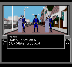 387142-shin-megami-tensei-turbografx-cd-screenshot-this-area-is-blocked.png