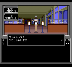 387146-shin-megami-tensei-turbografx-cd-screenshot-cafe-entrance.png
