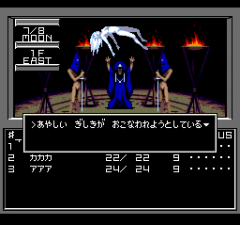 387148-shin-megami-tensei-turbografx-cd-screenshot-the-sacrifice.png