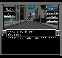 387149-shin-megami-tensei-turbografx-cd-screenshot-fighting-a-pixie.png