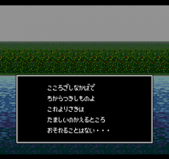 387150-shin-megami-tensei-turbografx-cd-screenshot-game-over-screen.png