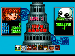 473098-puyo-puyo-2-turbografx-cd-screenshot-choose-your-opponent.png