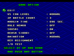 473100-puyo-puyo-2-turbografx-cd-screenshot-options-screen.png