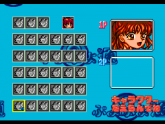 473101-puyo-puyo-2-turbografx-cd-screenshot-2-player-mode-you-can.png
