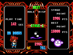 473103-puyo-puyo-2-turbografx-cd-screenshot-we-won.png