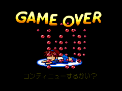 473106-puyo-puyo-2-turbografx-cd-screenshot-funny-game-over-screen.png