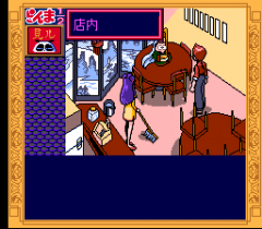 473890-ranma-1-2-toraware-no-hanayome-turbografx-cd-screenshot-contacting.png