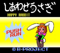 Shiawase Usagi - Nureta Bishoujo Hajimete Na No Ni - pce-cd