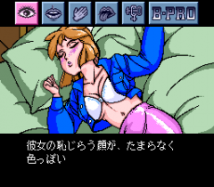 484980-shiawase-usagi-turbografx-cd-screenshot-unbutton-that-damn.png