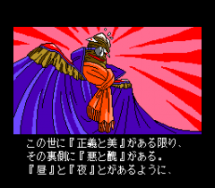 485065-shiawase-usagi-2-turbografx-cd-screenshot-ridiculous-overblown.png