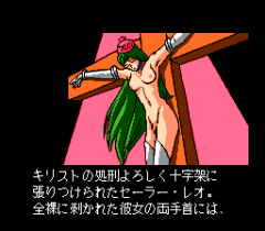 485066-shiawase-usagi-2-turbografx-cd-screenshot-this-is-disturbing.png