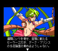 485068-shiawase-usagi-2-turbografx-cd-screenshot-variant-of-a-tentacle.png