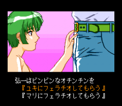 485075-shinsetsu-shiawase-usagi-turbografx-cd-screenshot-and-then.png