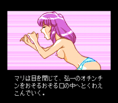 485076-shinsetsu-shiawase-usagi-turbografx-cd-screenshot-hahaha-now.png