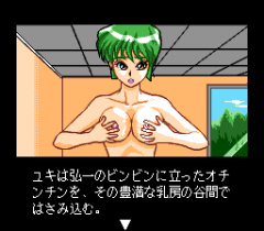 485081-shinsetsu-shiawase-usagi-turbografx-cd-screenshot-get-em-ready.png