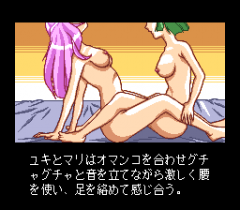 485085-shinsetsu-shiawase-usagi-turbografx-cd-screenshot-yoga.png