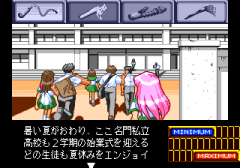485086-shinsetsu-shiawase-usagi-2-turbografx-cd-screenshot-the-school.png