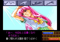 485087-shinsetsu-shiawase-usagi-2-turbografx-cd-screenshot-meeting.png