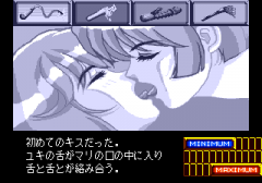 485090-shinsetsu-shiawase-usagi-2-turbografx-cd-screenshot-ahh-the.png