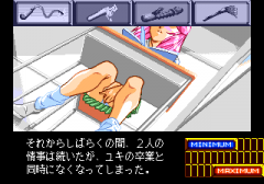 485091-shinsetsu-shiawase-usagi-2-turbografx-cd-screenshot-good-viewing.png