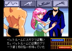 485092-shinsetsu-shiawase-usagi-2-turbografx-cd-screenshot-schwarzenegger.png