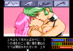 485100-shinsetsu-shiawase-usagi-2-turbografx-cd-screenshot-well-this.png