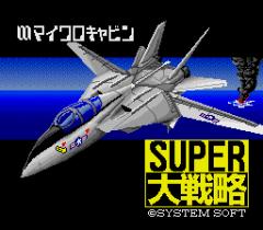 Super Daisenryaku - pce-cd