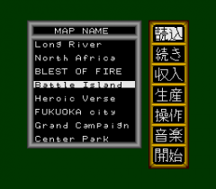 521598-super-daisenryaku-turbografx-cd-screenshot-scenario-selection.png