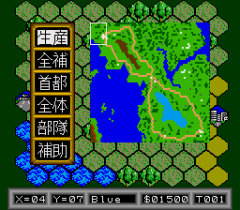 521599-super-daisenryaku-turbografx-cd-screenshot-game-options-and.png