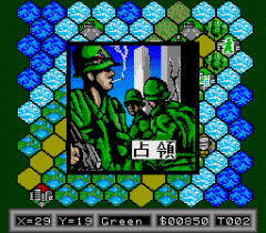 521606-super-daisenryaku-turbografx-cd-screenshot-captured-a-city.png