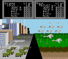 521609-super-daisenryaku-turbografx-cd-screenshot-air-attack-on-trucks.png