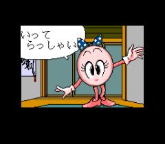 542656-pachio-kun-maboroshi-no-densetsu-turbografx-cd-screenshot.png