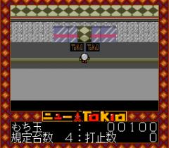 542658-pachio-kun-maboroshi-no-densetsu-turbografx-cd-screenshot.png