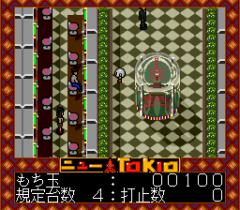 542659-pachio-kun-maboroshi-no-densetsu-turbografx-cd-screenshot.png