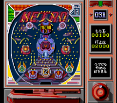 542664-pachio-kun-maboroshi-no-densetsu-turbografx-cd-screenshot.png