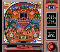 542665-pachio-kun-maboroshi-no-densetsu-turbografx-cd-screenshot.png