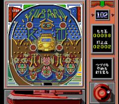 542666-pachio-kun-maboroshi-no-densetsu-turbografx-cd-screenshot.png