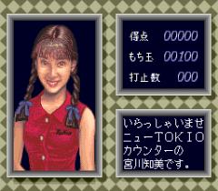542667-pachio-kun-maboroshi-no-densetsu-turbografx-cd-screenshot.png